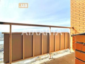 продажатрехкомнатной квартиры на улице Проценко